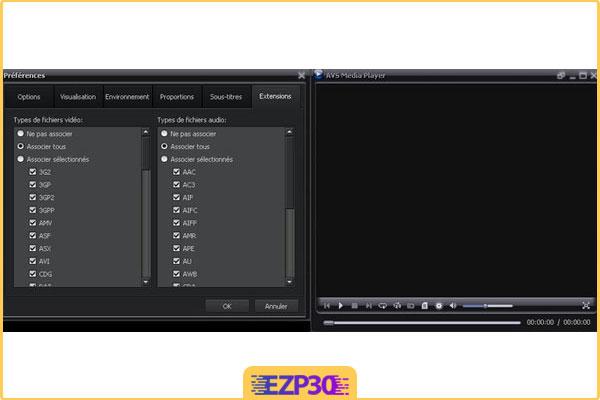 دانلود AVS Media Player