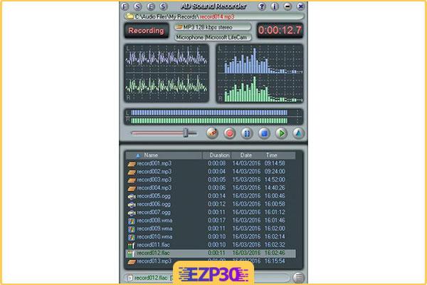 دانلود Adrosoft AD Audio Recorder