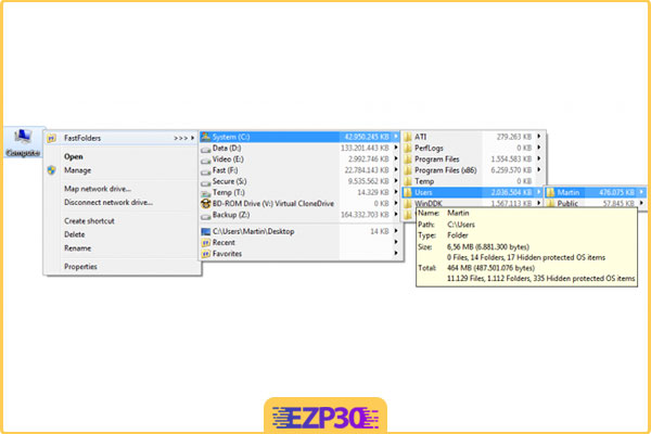 دانلود برنامه DeskSoft FastFolders