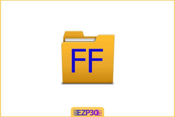 دانلود برنامه DeskSoft FastFolders نرم افزار دسترسی سریع به فولدر ها