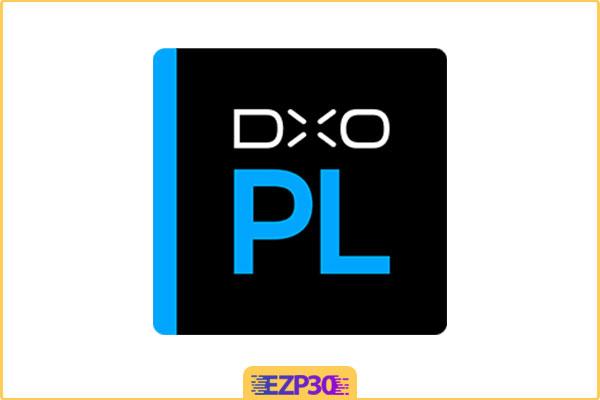 دانلود برنامه DxO PhotoLab نرم افزار ویرایش تصاویر برای کامپیوتر