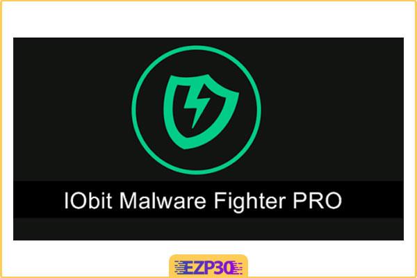 دانلود IObit Malware Fighter