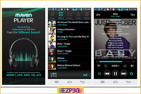 دانلود MAVEN Music Player pro