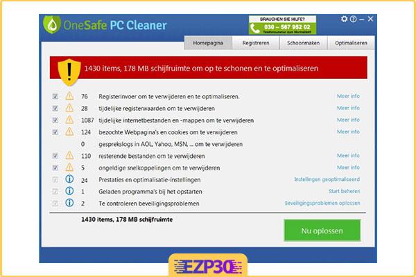 دانلود OneSafe PC Cleaner