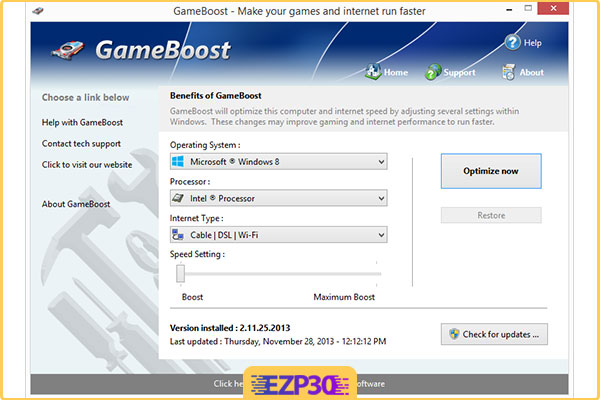 دانلود برنامه PGWARE GameBoost
