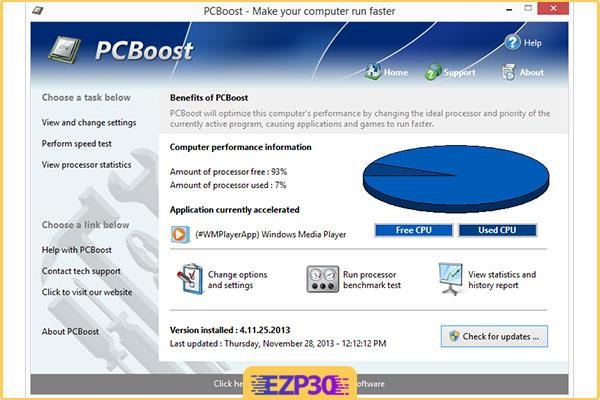 دانلود برنامه PGWARE PCBoost