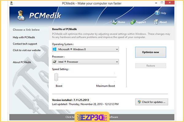 دانلود برنامه PGWare PCMedik