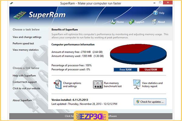 دانلود برنامه PGWare SuperRam