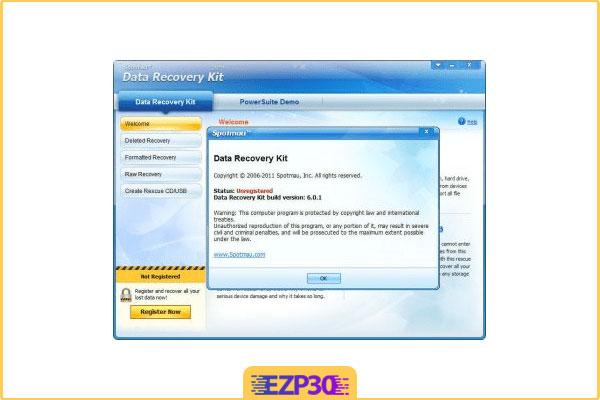 دانلود Spotmau Data Recovery Kit