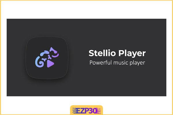 دانلود Stellio Player Premium
