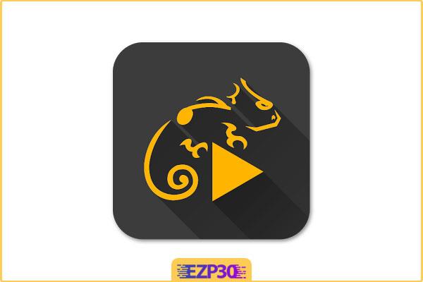 دانلود Stellio Player Premium برنامه موزیک پلیر برای اندروید
