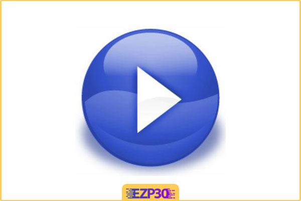 دانلود VSO Media Player نرم افزار پلیر مالتی مدیا برای کامپیوتر