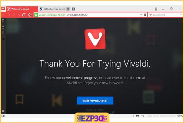دانلود نرم افزار Vivaldi