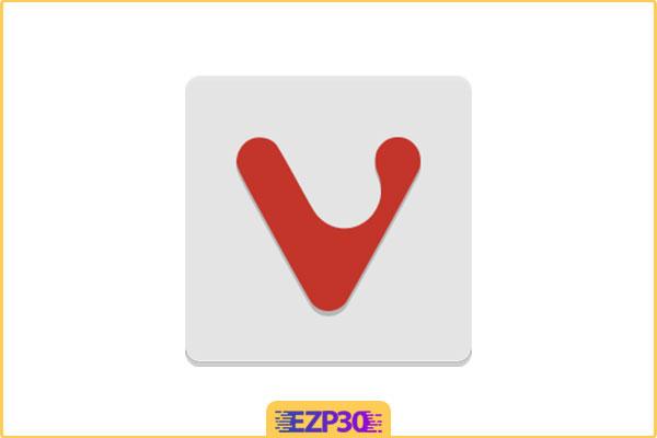 دانلود نرم افزار Vivaldi مرورگر ویوالدی برای ویندوز و اندروید