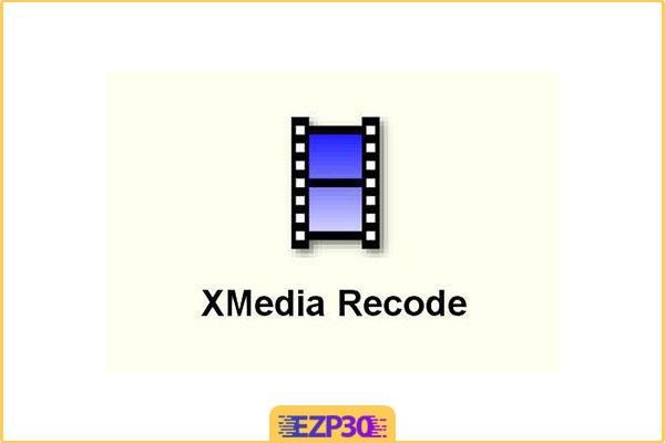 دانلود برنامه XMedia Recode نرم افزار تبدیل فرمت برای کامپیوتر