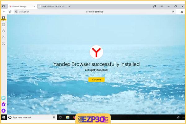 دانلود برنامه Yandex Browser