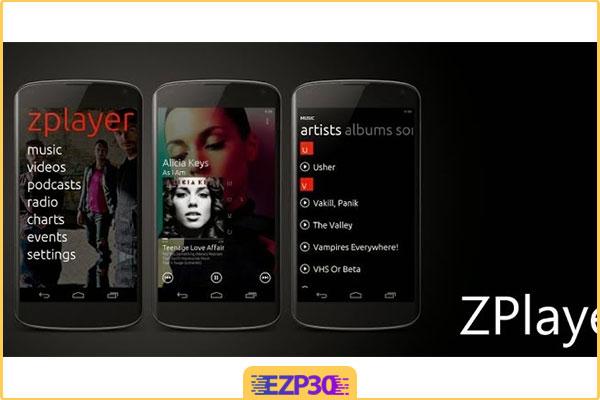 دانلود برنامه ZPlayer