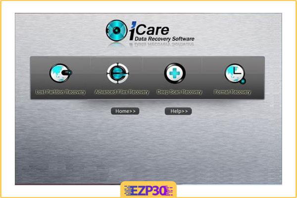دانلود iCare Data Recovery