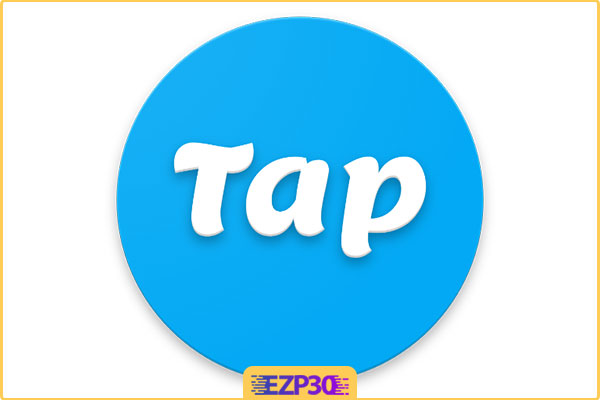 دانلود برنامه tap tap نرم افزار تپ تپ برای اندروید