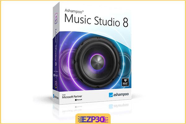 دانلود Ashampoo Music Studio نرم افزار مدیریت فایل صوتی
