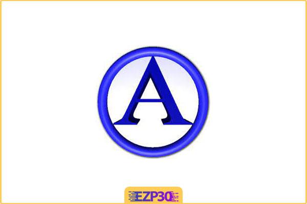 دانلود Atlantis Word Processor نرم افزار ویرایش متن و اسناد
