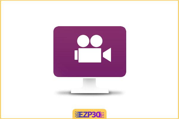 دانلود BB FlashBack Pro نرم افزار ساخت فیلم آموزشی