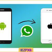 دانلود Backuptrans Android iPhone WhatsApp Transfer Plus نرم افزار انتقال پیام های واتس آپ
