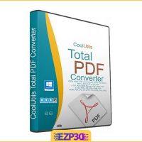 دانلود Coolutils Total PDF Converter برنامه مبدل PDF به سایر فرمت ها