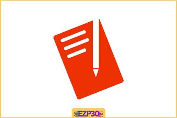 دانلود برنامه EmEditor Pro نرم افزار ویرایش حرفه ای متن