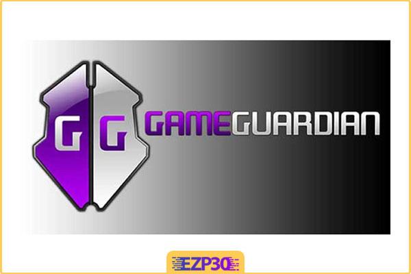 دانلود برنامه Game Guardian