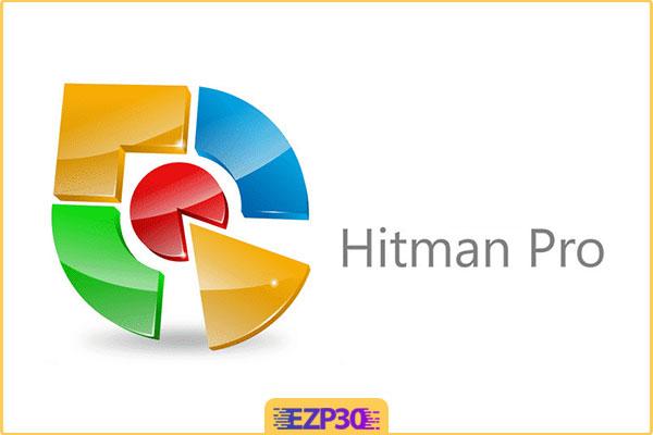 دانلود نرم افزار Hitman Pro