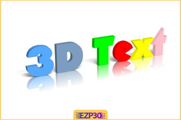 دانلود Insofta 3D Text Commander