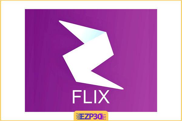 دانلود برنامه ایران فلیکس نرم افزار IranFlix برای اندروید