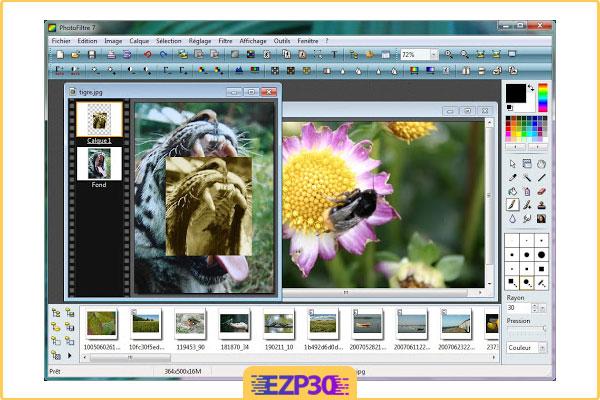دانلود نرم افزار PhotoFiltre Studio