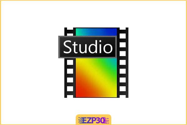 دانلود نرم افزار PhotoFiltre Studio برنامه ویرایش عکس