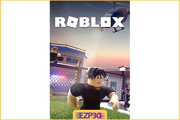 دانلود بازی روبلاکس مجموعه بازی های آنلاین ROBLOX برای اندروید