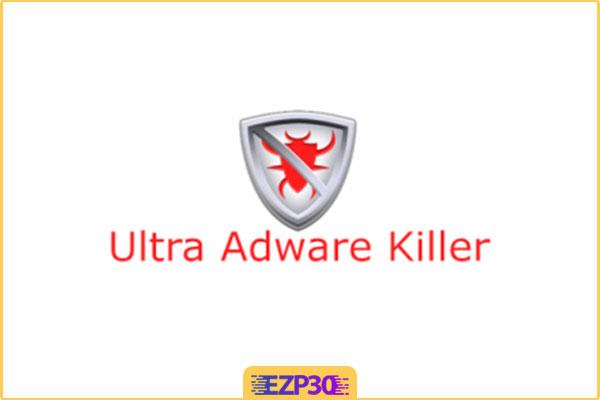 دانلود Ultra Adware Killer