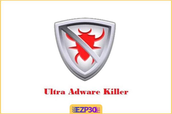 دانلود Ultra Adware Killer نرم افزار حذف برنامه های تبلیغاتی در ویندوز
