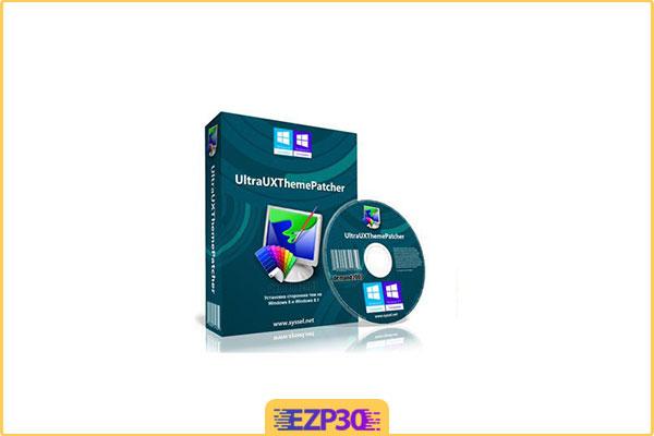دانلود نرم افزار UltraUXThemePatcher نمایش تم های غیر رسمی ویندوز