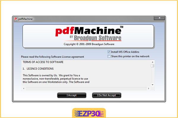 دانلود برنامه pdfMachine Ultimate KVL