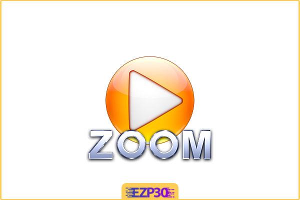 دانلود Zoom Player MAX نرم افزار پخش مالتی مدیا برای کامپیوتر