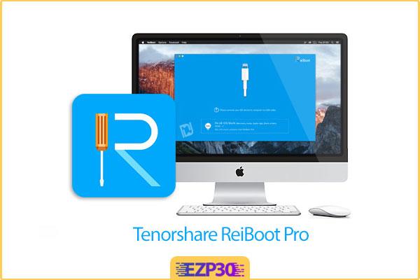 دانلود Tenorshare ReiBoot Pro