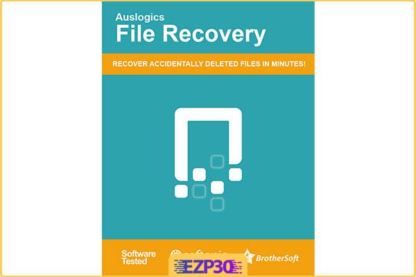 دانلود Auslogics File Recovery نرم افزار بازیابی اطلاعات برای ویندوز