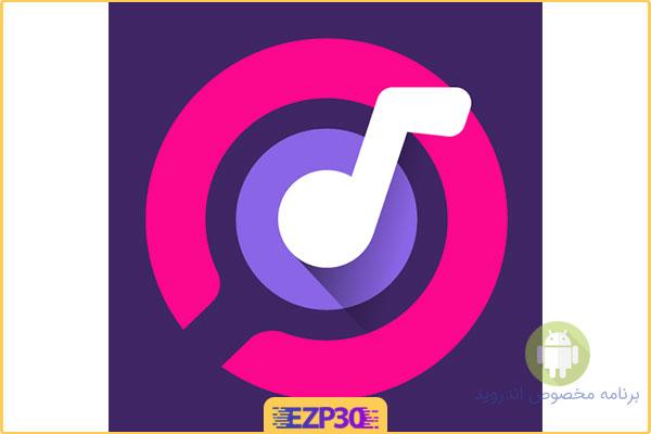 دانلود برنامه Beatfind نرم افزار بیت فاند تشخیص موسیقی برای اندروید