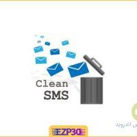 دانلود نرم افزار CleanSMS برنامه حذف گروهی پیام کوتاه برای اندروید