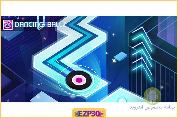 دانلود Dancing Ballz: Music Line بازی موزیکال
