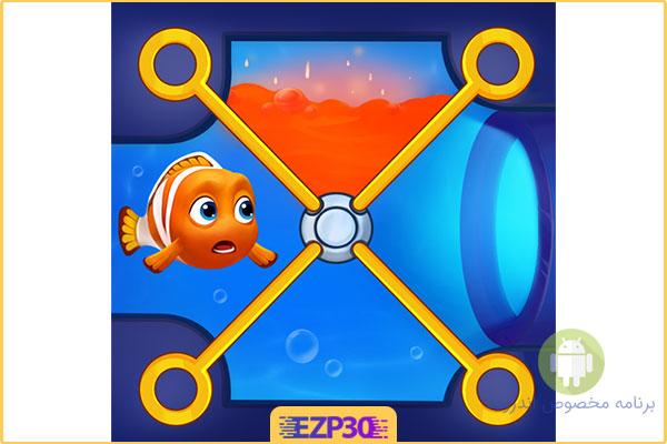 دانلود بازی Fishdom نرم افزار امپراطور ماهی ها برای اندروید