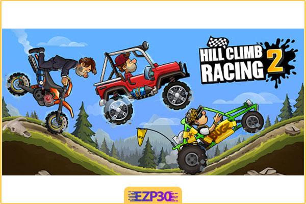 دانلود بازی Hill Climb Racing 2