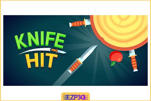 دانلود برنامه Knife Hit بازی پرتاب چاقو
