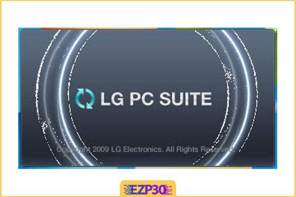 دانلود برنامه LG PC Suite